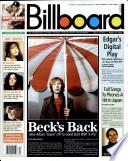 26 מרס 2005