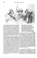 עמוד 1330