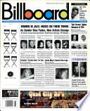29 יוני 1996