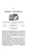 עמוד 537