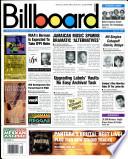 19 יולי 1997