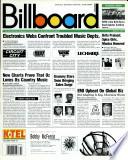 8 מרס 1997