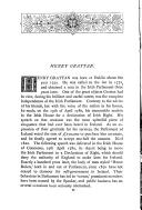 עמוד 80