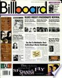 1 יולי 1995