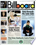 16 אפריל 2005