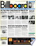 14 דצמבר 1996