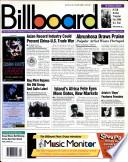 14 ינואר 1995