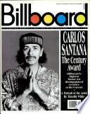 7 דצמבר 1996