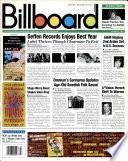 21 ינואר 1995
