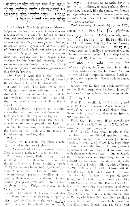 [ocr errors][ocr errors][ocr errors][ocr errors][subsumed][ocr errors]
