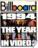 7 ינואר 1995