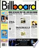 12 יוני 1999