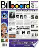 7 ספטמבר 1996