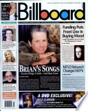 12 פברואר 2005