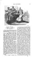 עמוד 17