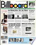 24 אוגוסט 1996