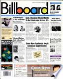 26 אוגוסט 1995