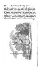 עמוד 558