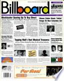 17 אוגוסט 1996