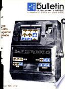 ינואר 1975