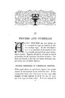 עמוד 76