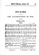 עמוד 85