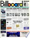 3 אוגוסט 1996