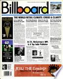 21 ספטמבר 1996