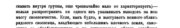 עמוד 125