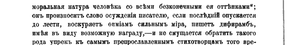 עמוד 92