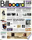 27 יולי 1996