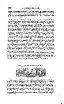 עמוד 574