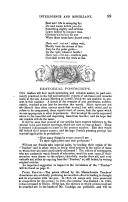 עמוד 99