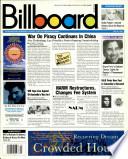 20 יולי 1996