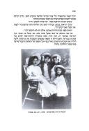 עמוד 188
