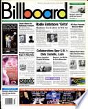 26 אוקטובר 1996