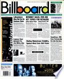 28 מרס 1998