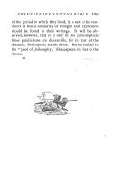 עמוד 109