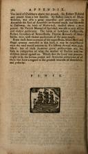 עמוד 362