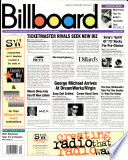 22 יולי 1995